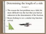 determining the length of a side example 8