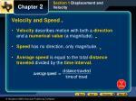 velocity and speed