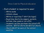 dress code for physical education