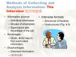 methods of collecting job analysis information the interview