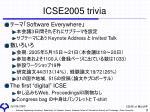 icse2005 trivia