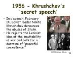1956 khrushchev s secret speech