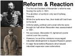 reform reaction