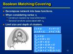 boolean matching covering