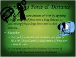 increasing force distance