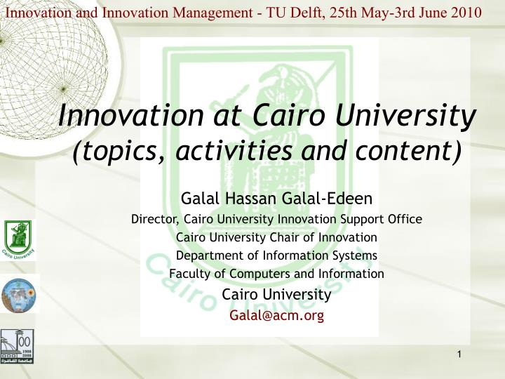 innovation at cairo university topics activities and content n.