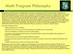 math program philosophy