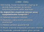 1990 ss