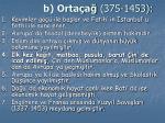 b orta a 375 1453
