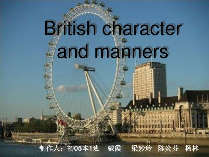 british character and manners n.