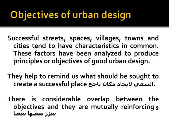 Objectives of urban design