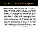 the role of the planning system1