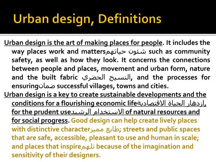 Urban design, Definitions