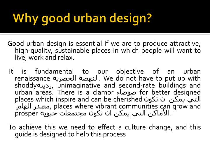 Why good urban design