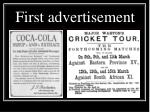 first advertisement