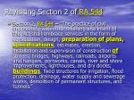 revisiting section 2 of ra 544