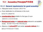 11 1 acoustics principle