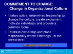 commitment to change change in organizational culture