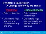dynamic leadership a change in the way we think2