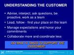 understanding the customer1