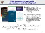 using the capabilities approach for a comprehensive evaluation of a project