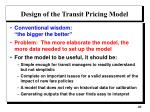 design of the transit pricing model