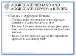 aggregate demand and aggregate supply a review7