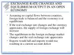 exchange rate changes and equilibrium output in an open economy3
