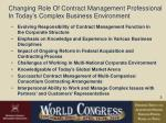 changing role of contract management professional in today s complex business environment