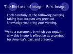 the rhetoric of image first image
