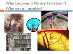 why become a library technician why not a librarian