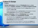 culture in europe