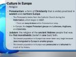 culture in europe1