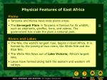 physical features of east africa