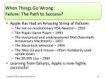 when things go wrong failure the path to success