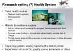 research setting 7 health system