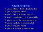 organ recipients