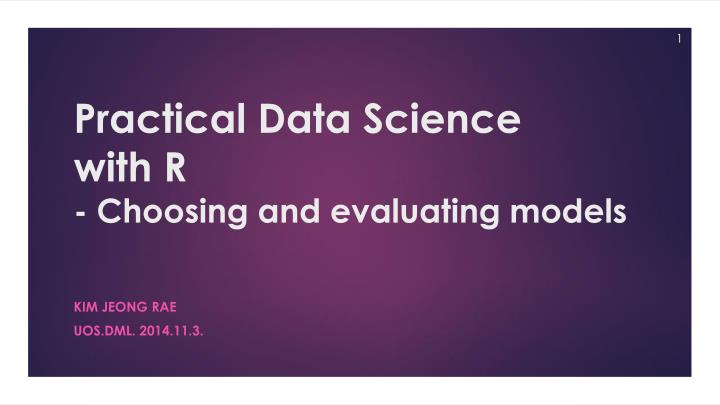 practical data science with r choosing and evaluating models n.