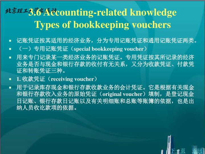 3 6 accounting related knowledge types of bookkeeping vouchers n.