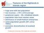 features of the highlands islands region