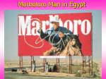 marboloro man in egypt