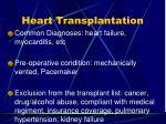heart transplantation1