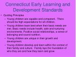 connecticut early learning and development standards