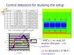 control detectors for studying the setup