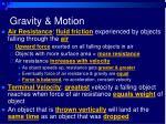 gravity motion1