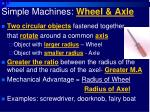 simple machines wheel axle