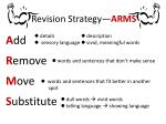 revision strategy arms