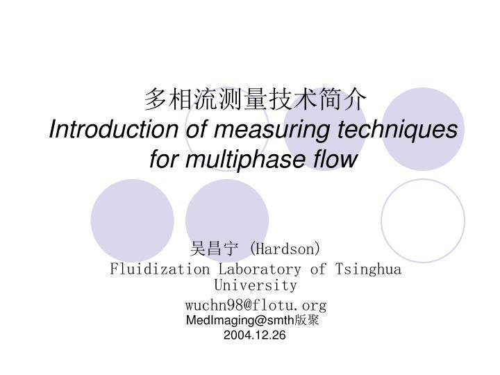introduction of measuring techniques for multiphase flow n.