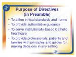 purpose of directives in preamble