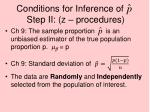 conditions for inference of step ii z procedures